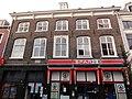 Nijmegen Rijksmonument 31151 aanzicht Lange Hezelstraat 14-16.JPG