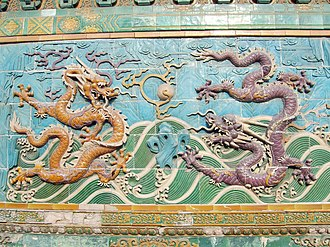 Tide jewels - Chinese dragons fighting over a jewel