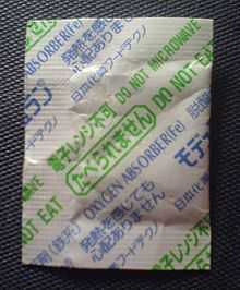 Nippon Kayaku Food Techno oxygen absorber 20061022.jpg