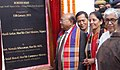 Nirmala Sitharaman at the inauguration of the Border Haat, in Srinagar, Tripura. The Chief Minister of Tripura, Shri Manik Sarkar and the Commerce Minister, Government of the People's Republic of Bangladesh.jpg