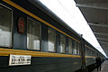 No.3 Train in Datong Station.jpg