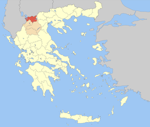 Florina within Greece