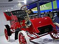 North American International Auto Show (8398106495).jpg