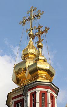 Novodevichy Transfiguration Dome 02 c.jpeg