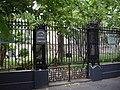 Ny-city-marble-cemetery.jpg