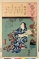 Ogura nazorae hyakunin isshu (Ogura Imitation of the Hundred Poets) (BM 2008,3037.09901 10).jpg