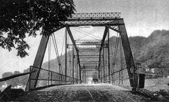 Cochecton–Damascus Bridge - Image: Old Cochecton Damascus Bridge