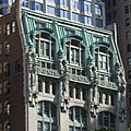 Old New York Evening Post Building.jpg