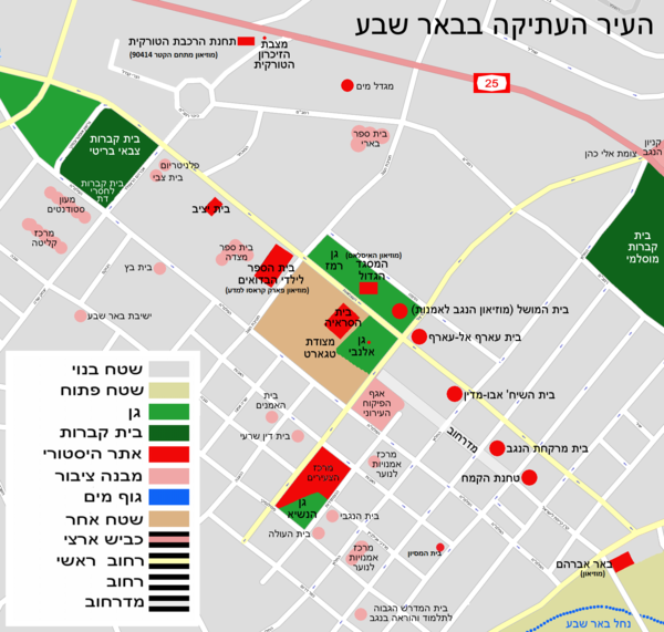 Old city of Beer Sheva-HE.png