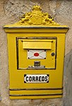 Old postbox on Mallorca.jpg