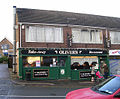 Oliver's Fish and Chips - Cold Bath Road - geograph.org.uk - 1608905.jpg