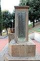 Oreste andreini, monumento ai caduti nel parco della rimebranza di rignano sull'arno 04.jpg