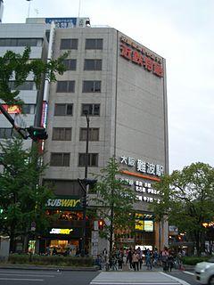 Ōsaka Namba Station Railway station in Osaka, Japan