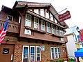 Ott Haus Pub ^ Grill - panoramio.jpg