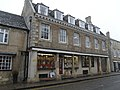 Oundle school bookshop - geograph.org.uk - 1714535.jpg