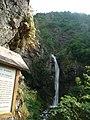 Ovcharchenski Waterfall 024.jpg