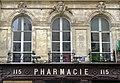 P1180353 Paris Ier rue Saint-Honoré n115 rwk.jpg