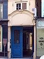 P1180983 Paris Ier rue St-Honoré n229 Feuillants rwk.jpg