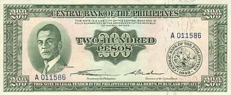 Philippine two hundred peso note - Image: PHP200 English series bill