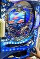 Pachinko machine, Tokyo (screen blurred).jpg
