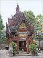 Pagode (Phnom Kulen) (6824997547).jpg