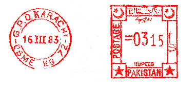 Pakistan stamp type D2point1.jpg