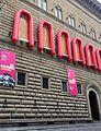 Palazzo Strozzi, Ai Weiwei, Dezember 2016.jpg