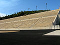Panathinakos stadium at 2009-03.jpg