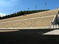 Panathinakos stadium at 2009-03.jpg