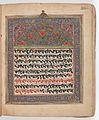 Panjabi Manuscript 255 Wellcome L0025424.jpg