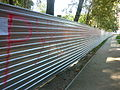 Park dedicated to 50 years of Komsomol 02 Aug 2012 take 01.JPG