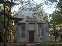 Pavilion of Large Refractor.JPG