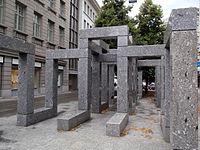 Pavillon-Skulptur Max Bill 01.jpg