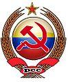 Pcc logo.jpg
