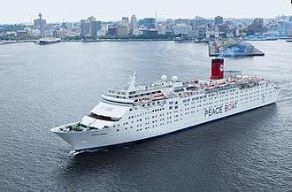 Peace Boat - Peace Boat at Yokohama, Japan