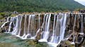 Pearl Waterfall - panoramio.jpg