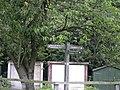 Pennine Bridleway Signpost - geograph.org.uk - 1462015.jpg