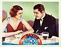 Penthouse lobby card.jpg