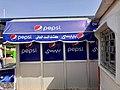 Pepsi Kiosk, Aswan High Dam, Aswan, AG, EGY (48027205787).jpg