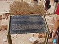 Petra - 5748357681.jpg