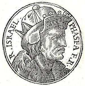 Pekahiah - Pekahiah from Guillaume Rouillé's Promptuarii Iconum Insigniorum