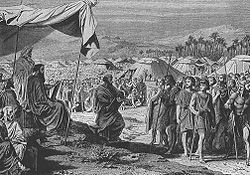 The Numbering of the Israelites, as in Numbers 1, engraving by Henri Félix Emmanuel Philippoteaux