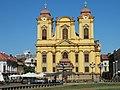 Piata Unirii - Domul Romano Catolic Sfântul Gheorghe - panoramio.jpg