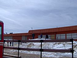 Pike's Peak visitor center (summit)