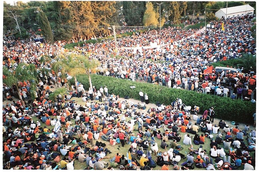 PikiWiki Israel 11330 Mass demonstration in Kfar Maimon against the dise.jpg