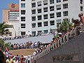 PikiWiki Israel 2100 Israels 60th Independence Day יום העצמאות - שישים שנה למדינת ישראל 2008.jpg