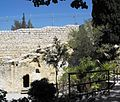 PikiWiki Israel 22087 The Garden Tomb - East Jerusalem.JPG