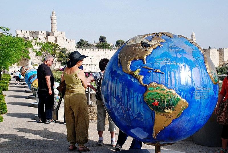 פסטיבל ישראל בירושלים