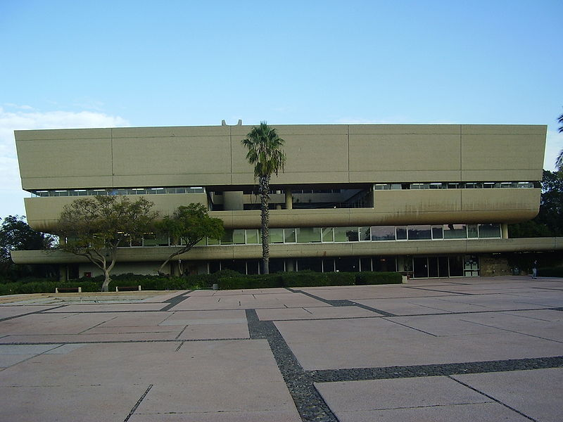 בנין הספריה באוניברסיטת תל אביב