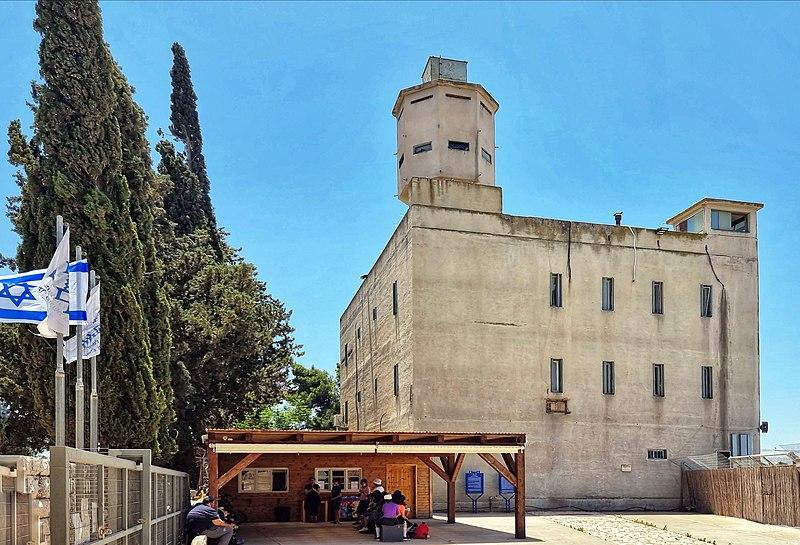 מצודת כח-נבי יושע